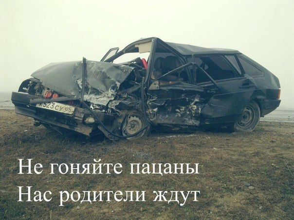 Фото №428344092 со страницы Sevdiyor Halmuratov