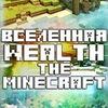 """""""Wealth - the Minecraft"""""""