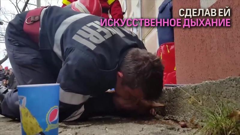Румынский пожарный сделал искусственное дыхание собаке