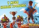 Егор Кучук фото #14