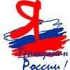 Я-Гражданин /Ардатов ПЦПИ/