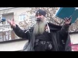 Здесь и сейчас. Дэт-метал про Донбасс. Священник спел на Русском марше