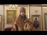 Слово митр. Даниила в День равноапостольных Мефодия и Кирилла, учителей Словенских