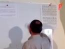 Подготовка к чипизации граждан Украины Сергей Данилов