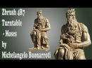 Zbrush 4R7 - MOSES by MICHELANGELO BUONARROTI - TURNTABLE