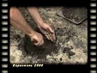 КоростеньТВ_03-06-16_Взгляд в прошлое (выпуск 69) - Археологические раскопки