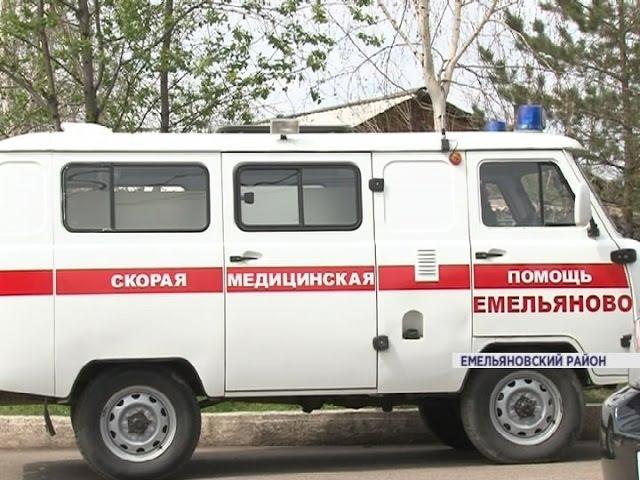 Центральная районная больница Емельяновского района нуждается в модернизации