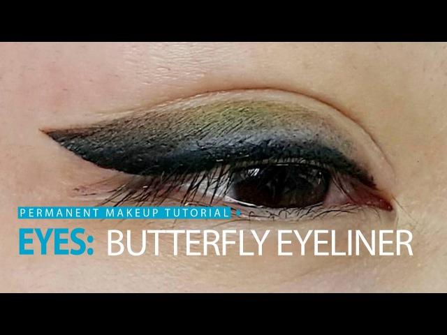 Уроки татуажа мягкая стрелка с растушевкой Soft Butterfly Eyeliner