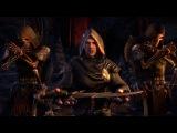 The Elder Scrolls Online: Dark Brotherhood – Официальный Трейлер