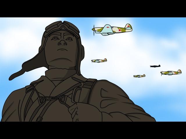 Повесть о настоящем человеке мультфильм