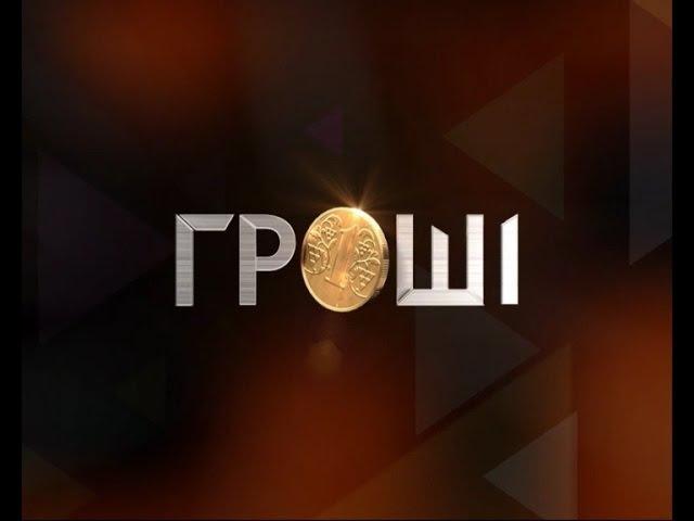Грандіозна афера сім'ї Ющенко та повернення скандального міністра-утікача Клименка – Гроші