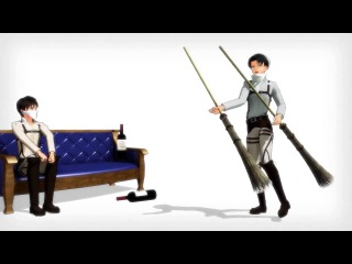 Атака титанов) Эрен. Леви/Капрал танцует( зажигает)【進撃のMMD】兵長が掃除中に酔ったよう...