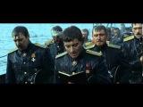 Молитва А.Колчака перед боем (сцена из кф.