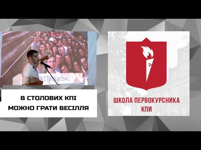 Сергей Манзюк KPIRelax