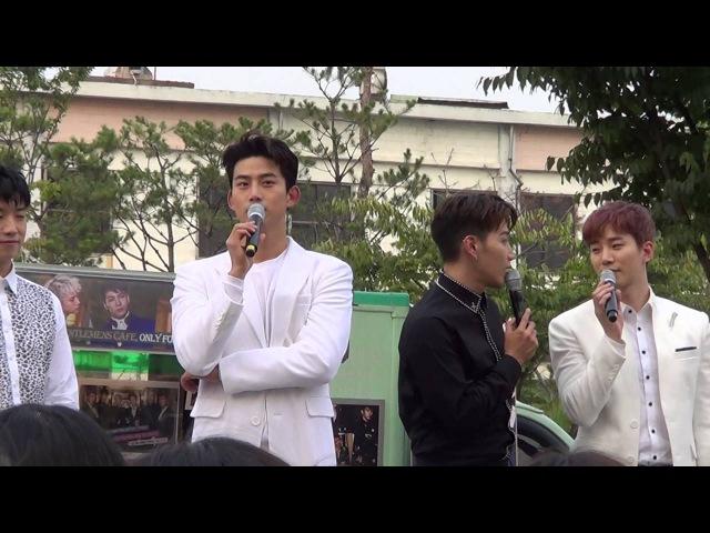 20160924 미니팬미팅 2PM 걸어서 등장