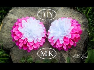 Пышный цветок, МК / DIY Hair bands with flower / Резинки для волос с цветком / Георгин из ленты