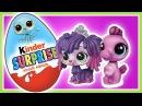 Развивающий мультик Киндер сюрприз Моя коллекция ЛПС Игрушки для девочек - Surprise LPS for kids