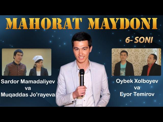 Mahorat maydoni (6-soni)   Махорат майдони (6-сони)