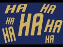 Star Trek Rhapsody Typography