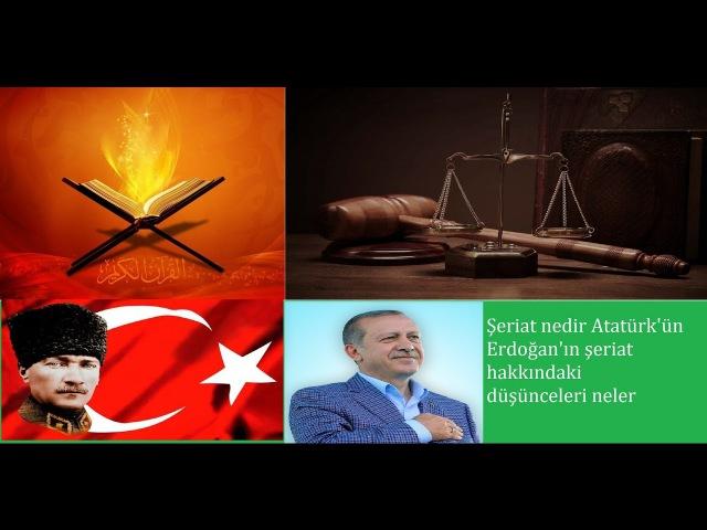 Şeriat nedir Atatürk'ün Erdoğan'ın şeriat hakkındaki düşünceleri neler