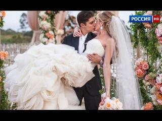 ШИКАРНЫЙ ФИЛЬМ! Свадьба мажора (2016) МЕЛОДРАМА 2016 русские мелодрамы 2016