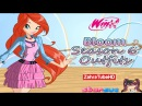 Winx Club - Bloom Season 6 Outfits - Dress Up Game - Children Games