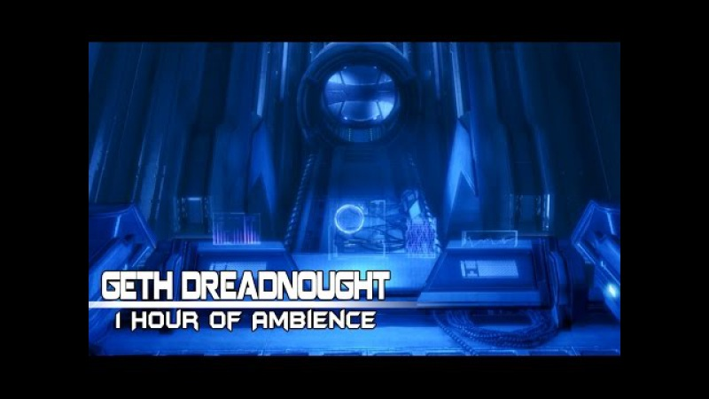 Mass Effect 3 - Geth Dreadnought Airlock (1 Hour of Ambience)