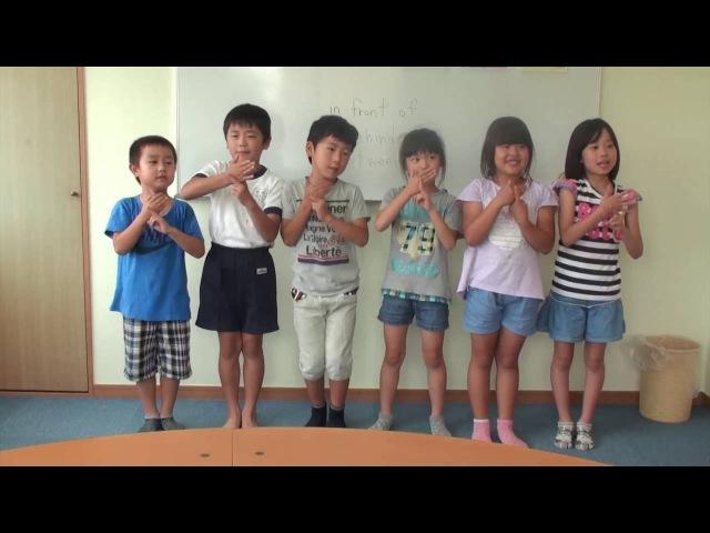 In Front of, Behind, Between   Teachers Video