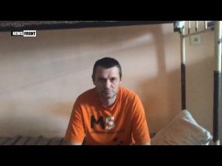 Украинский военнопленный: Пора прекратить эту войну
