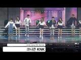 크나큰 KNK[4K 직캠]cover song 애상 Sorrow@20160618 Rock Music