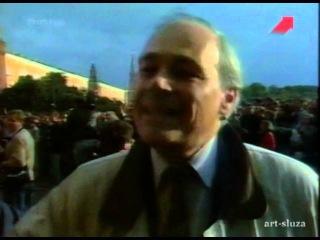 Познер во время Путча 1991-го года| History Porn