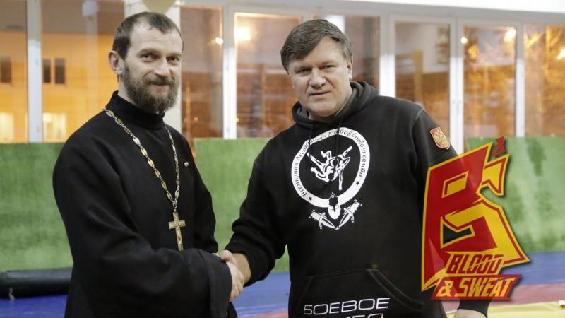 Православие и единоборства. Протоиерей Виктор Иванов.