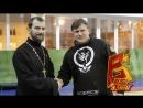 Православие и единоборства Протоиерей Виктор Иванов