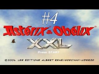 Asterix & Obelix XXL #4 Покатаемся? :З