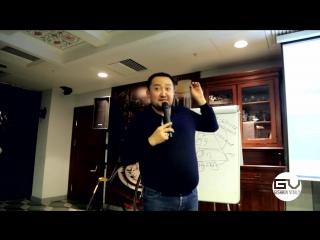 Презентация Серика Торекеш Тюмень UDS Game