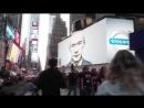 ^^подмингули ньюйоркцам с экрана на Таймс сквер
