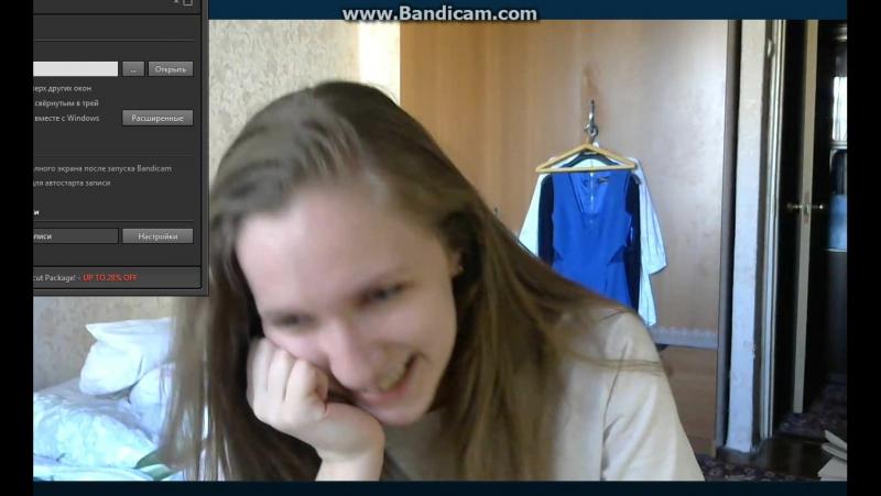 Девушка раздевается на вебку, показала грудь цп, 18