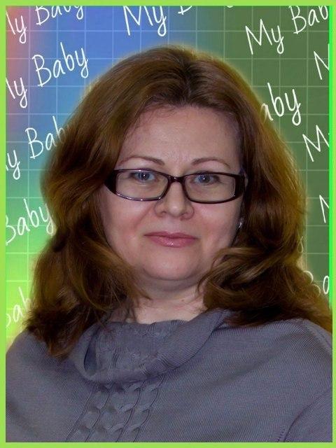 Пышная Юлия Ивановна