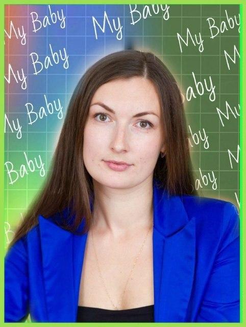 Волоско Ольга Владимировна