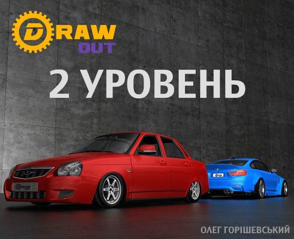 Фото №433550007 со страницы Олега Горішевського