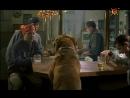Т С Домик с собачкой 2 серия 2002г