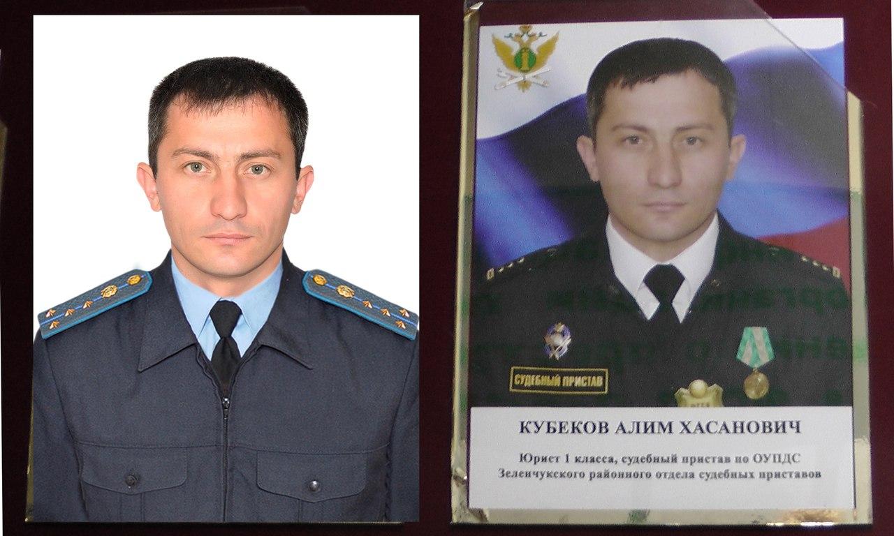 «Лучший судебный пристав» Зеленчукского района снова лучший
