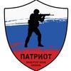 Лазертаг, пейнтбол Патриот Казань