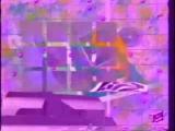 staroetv.su / Заставка Магазин на диване (Телеэкспо, 1997)
