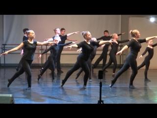 Задверье. 2 курс IV сессия. Экзамен по хореографии