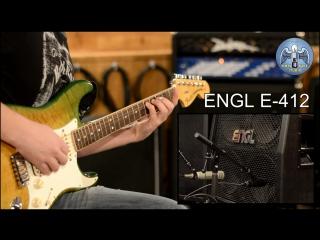 Сравнение гитарных кабинетов - ENGL E412, Diezel 412 FK, Marshall 1936, Emperror 2x12