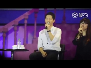 160514 Song JoongKi talk about #RedVelvet on his fanmeeting