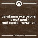 Оксана Прохорова фото #15