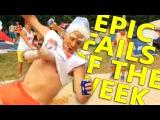 Best Epic Fails Compilation || Week 1 || September 2016 || MegaFail