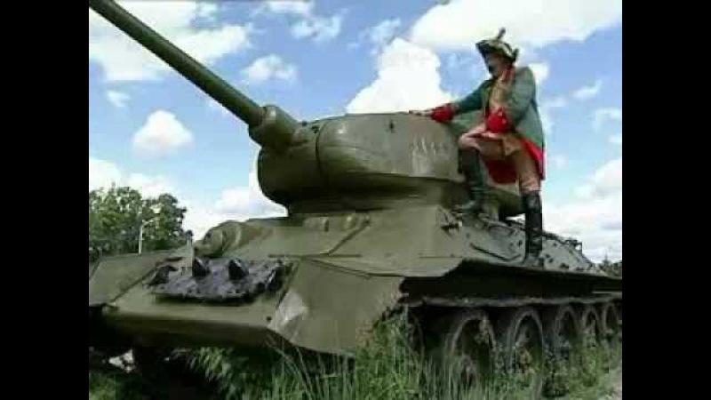 Аты-баты. Выпуск 33. История танка. Часть 3
